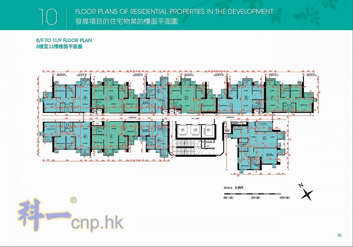 Property Agent Hk